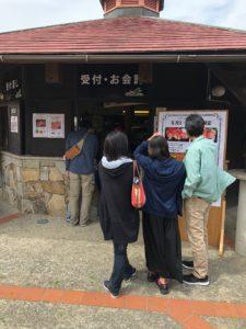 神戸ワイナリー(農業公園)バーベキュー場