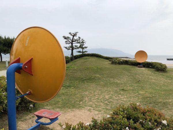 大蔵海岸公園子ども広場遠くの人と話せる遊具