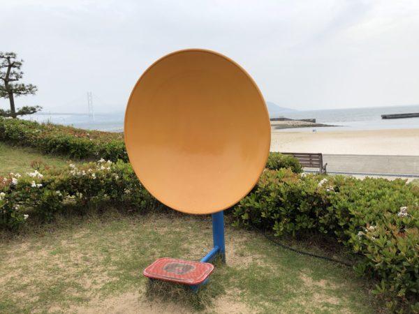 大蔵海岸公園子ども広場遠くの人と話せる遊具2