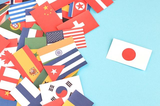 日本の仮想通貨取引所
